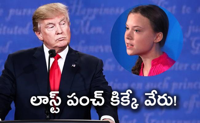 Very Happy Old Man Greta Thunberg punch to Donald Trump - Sakshi