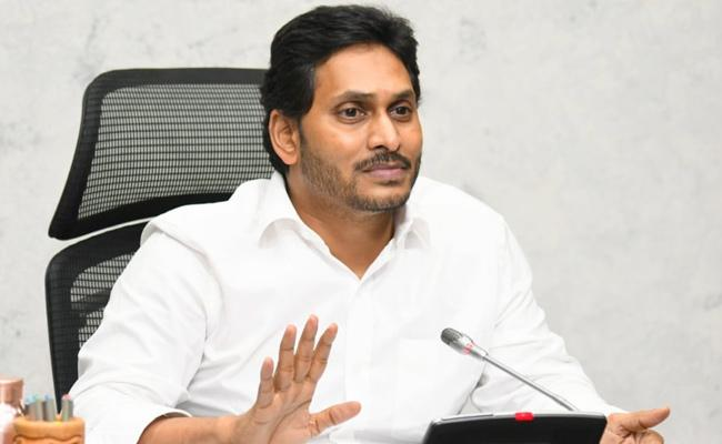 YS Jagan Review On Internet Connections And Laptops Distribution - Sakshi