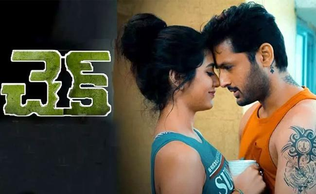 Nithiin Check Movie Release Date Out - Sakshi