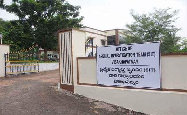 SIT Deadline Extended In Visakha Land Scam - Sakshi