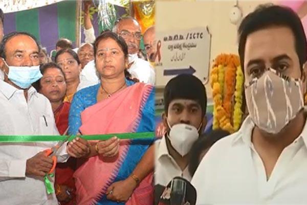 New Telangana Diagnostic Centres opens in Hyderabad - Sakshi