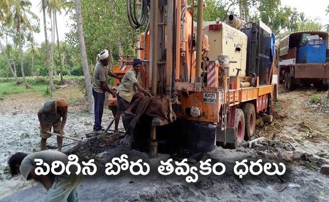 Telangana Massively Increased Borehole Excavation Prices - Sakshi