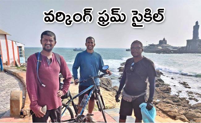 Three Friends Pedal From Mumbai to Kanyakumari - Sakshi