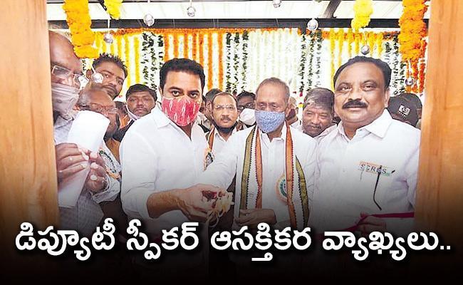 Padma Rao Hints At KTR Becoming Next Telangana CM - Sakshi