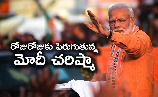 This Waves if Continues Third Time Modi will be Third Time PM  - Sakshi