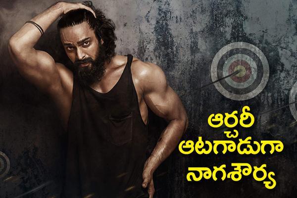Nagashourya Movie Lakshya Teaser Released  - Sakshi
