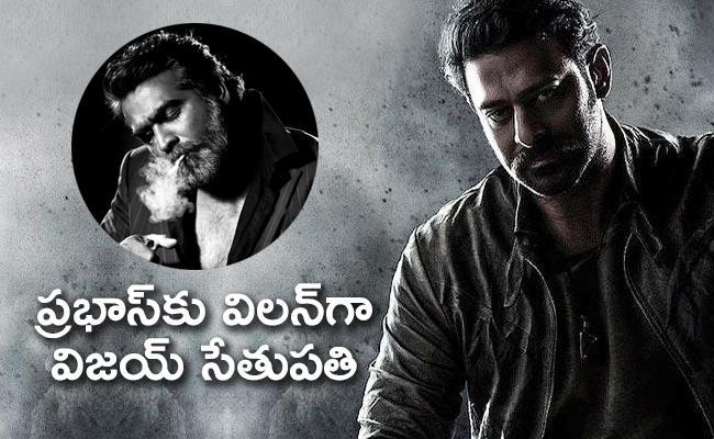 Vijay Sethupathi Plays Villain Role In Prabhas Salaar - Sakshi