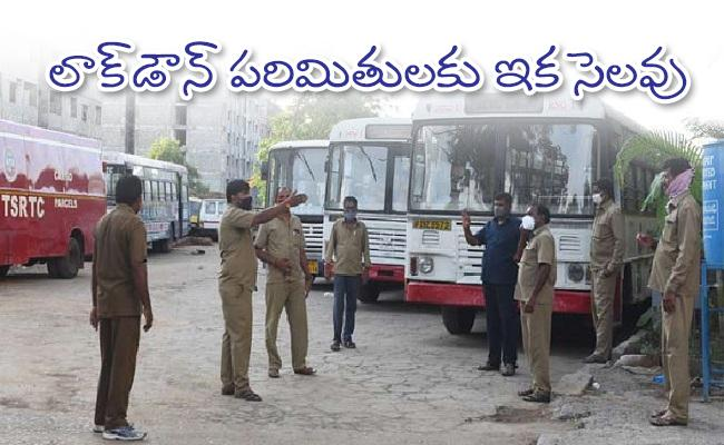 TSRTC Decides To Run All Buses From February 1st - Sakshi