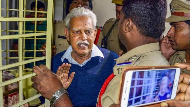 Maharashtra Government Agrees To Admits Varavara Rao In JJ Hospital - Sakshi