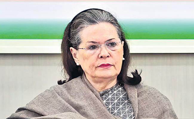 Congress party to elect party president by June 2021 - Sakshi