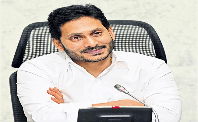 YS Jagan in a high-level review on laptops as an option in Amma Vodi scheme - Sakshi