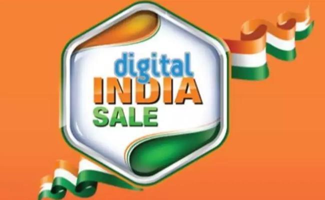 Reliance Digital announces Digital India Sale - Sakshi