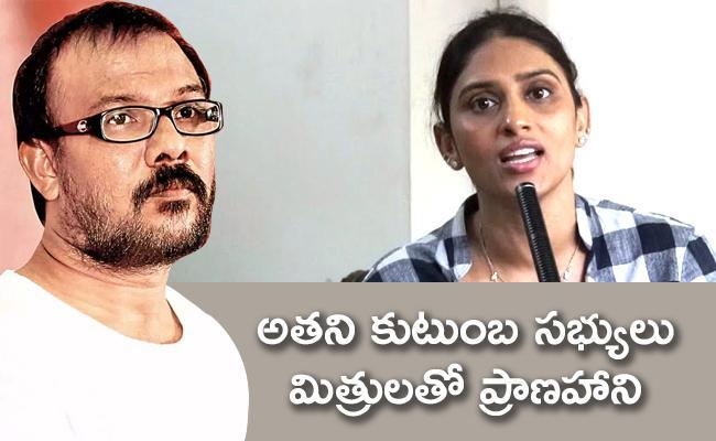 Sri Sudha Again Complaint To Police On Cinematographer Shyam K Naidu - Sakshi