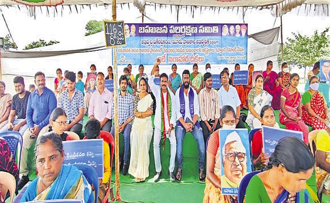 Bahujan Parirakshana Samiti Leaders Fires On Chandrababu - Sakshi