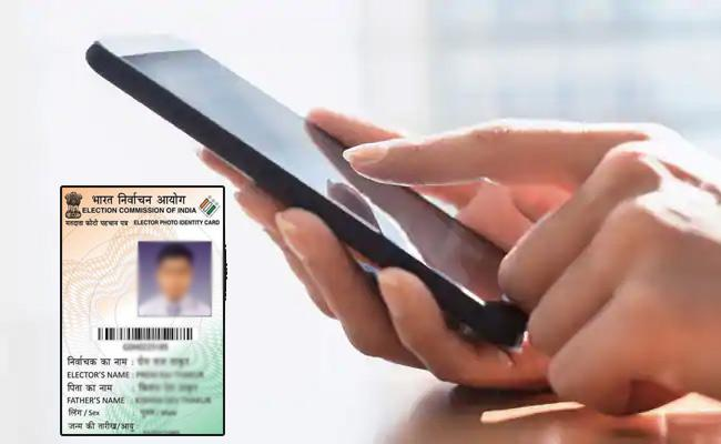 Download PDF Version of Voter ID Cards From ToDay - Sakshi