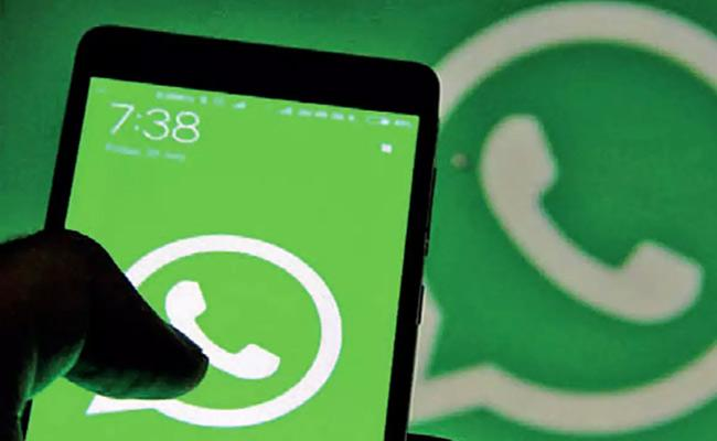 WhatsApp Treating Indian users Differently Matter of Concern - Sakshi