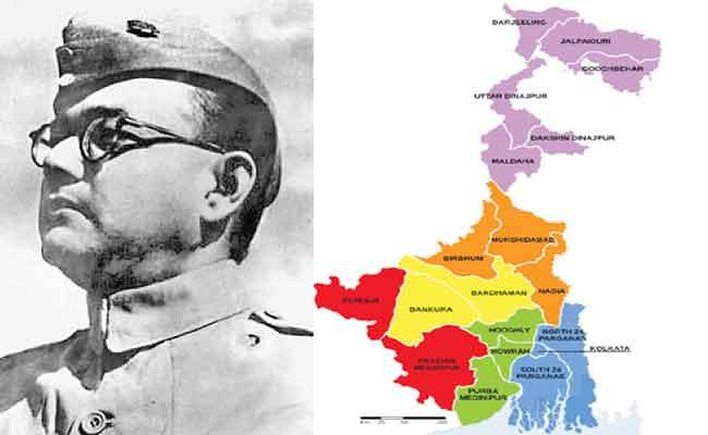 West Bengal Politics Around Netaji Birth Day - Sakshi