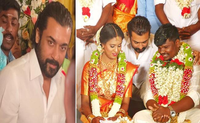 Suriya Attend Fan Hari Wedding, Pics Went Viral - Sakshi
