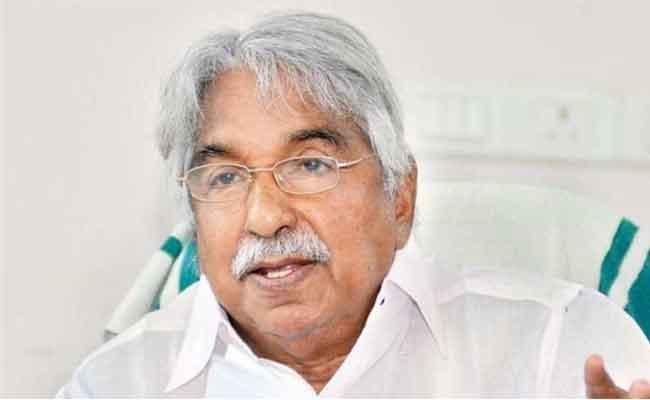 Kerala Government To Refer Rape Cases Against Chandy And Others To CBI - Sakshi
