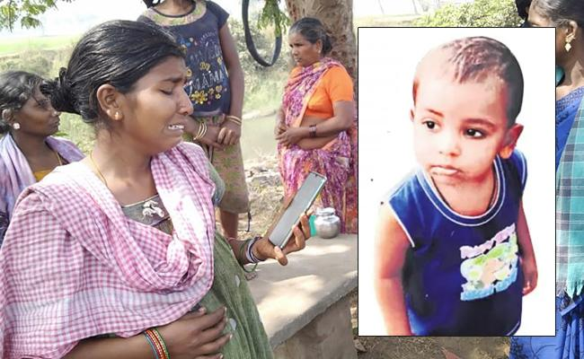 Two And Half Year Boy Kidnap Case In East Godavar, Rayavaram - Sakshi