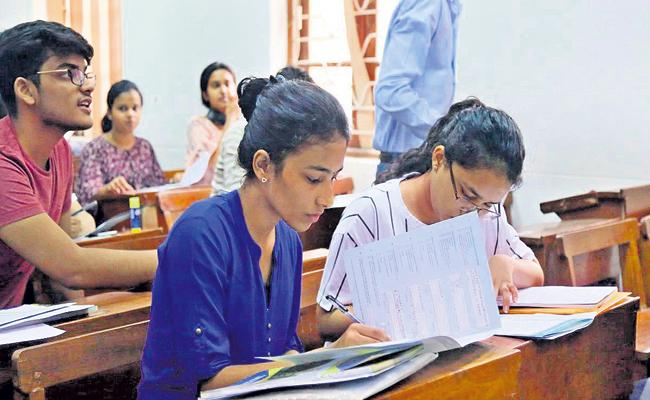 Inter Board exercise on conducting public examinations in March 2021 - Sakshi