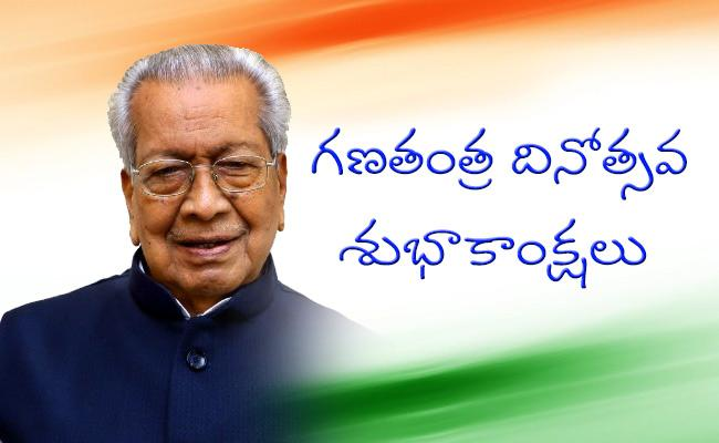 Governor Biswabhusan Harichandan 72 Republic Day Wishes To People - Sakshi