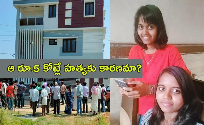 Parents Assassination Two Children For Superstition In Madanapalle - Sakshi