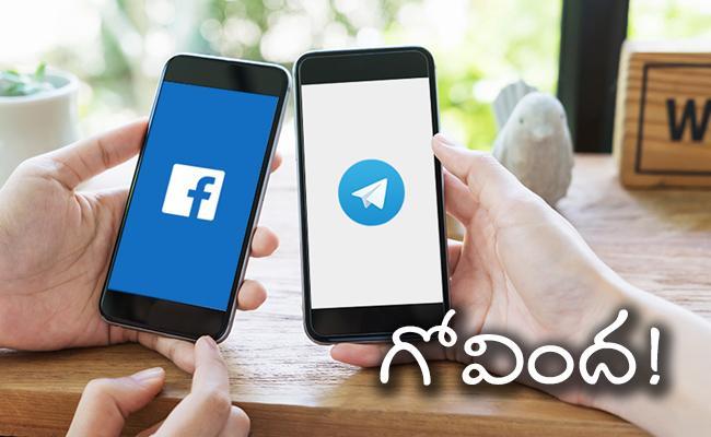 Data of 533mn FB users being sold via Telegram bot - Sakshi