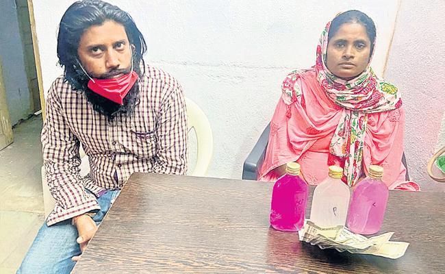 ACB Officials Arrested Revenue Staff In Ranga Reddy - Sakshi