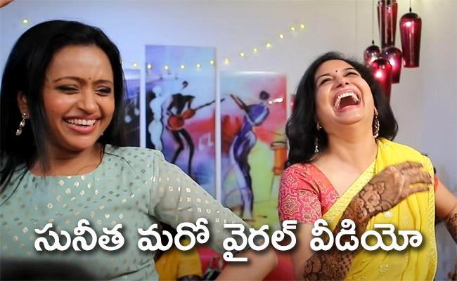 Singer Sunitha And Ram Veerapaneni Wedding Film Teaser - Sakshi