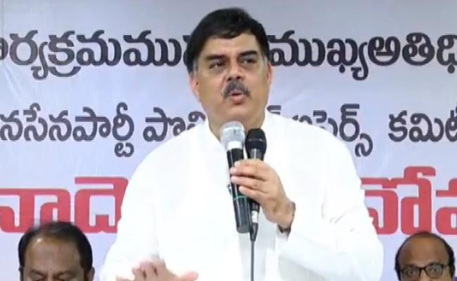 megastar chiranjeevi will support pawan kalyan in politics says nadendla manohar - Sakshi