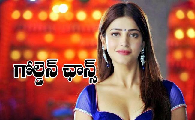 Salaar Movie: Shruti Hassan Romance With Prabhas - Sakshi