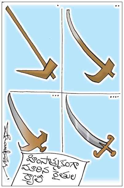 Sakshi Cartoon 28-01-2021