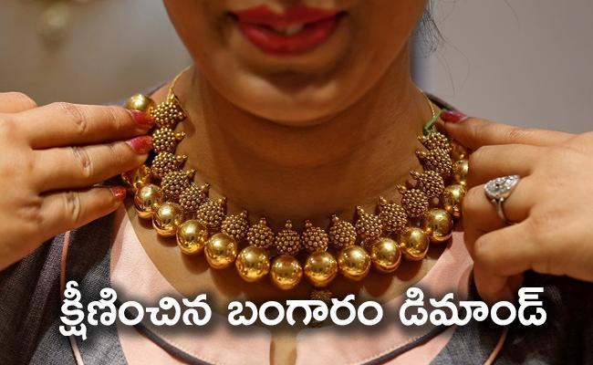 India gold demand 25yr low in 2020 lockdown,high prices:WGC - Sakshi