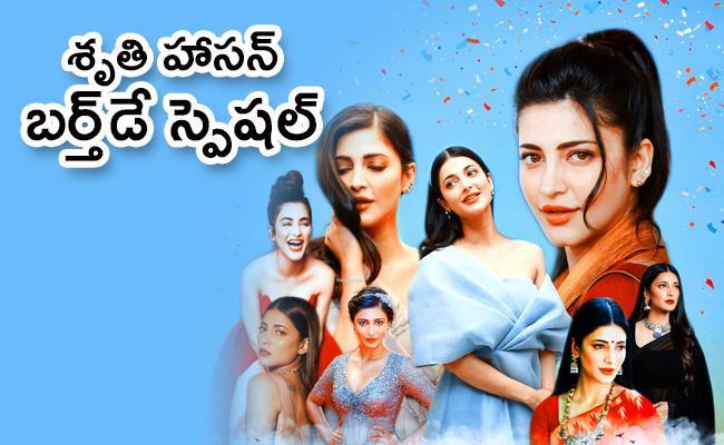 Shruti Haasan: Interesting Unknown Facts About Her - Sakshi