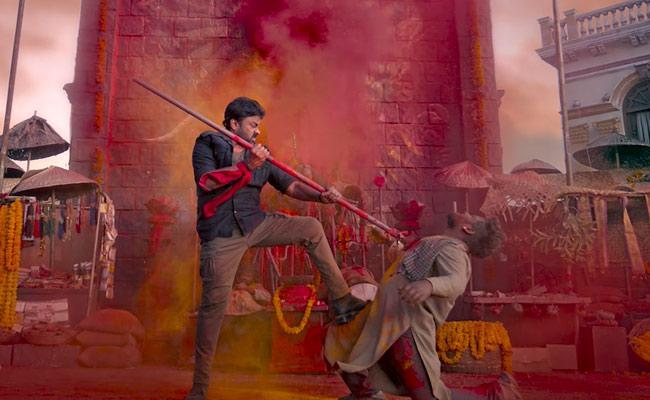 Acharya Movie Teaser Creates Record - Sakshi