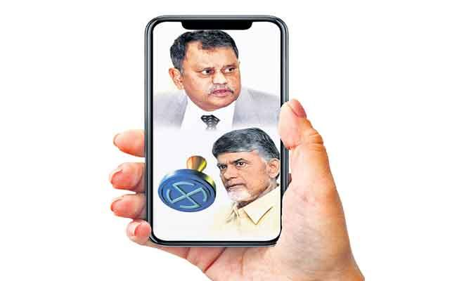 SEC Own App For Election Monitoring And Complaints In AP - Sakshi