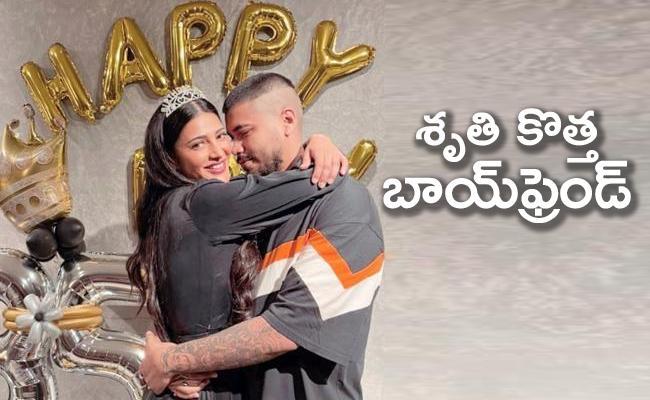 Shruti Haasan Rumoured Boyfriend Santanu Hazarika Hugging Pic Goes Viral - Sakshi