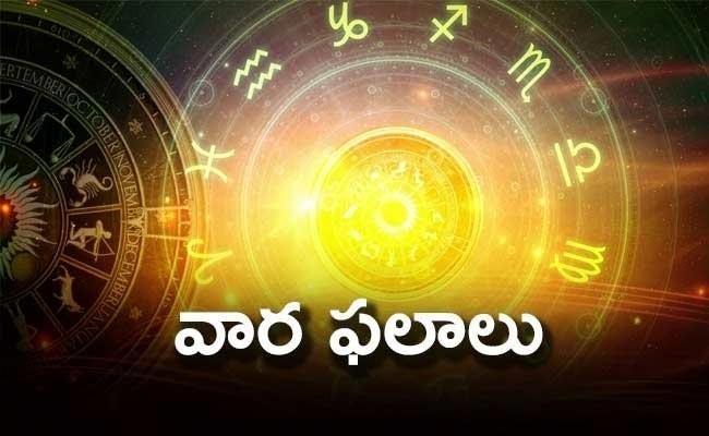 Weekly Horoscope From January 3rd To 9th January - Sakshi