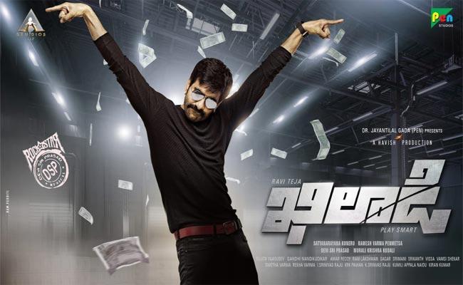 Ravi Teja Khiladi Movie Release Date Announced - Sakshi