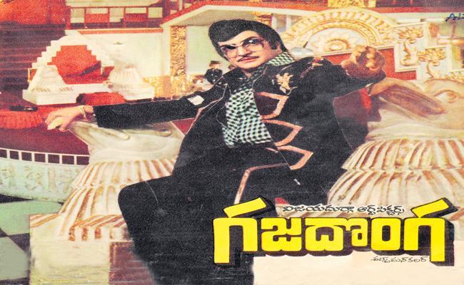 NTR Gaja Donga Movie Completes 30 Years - Sakshi