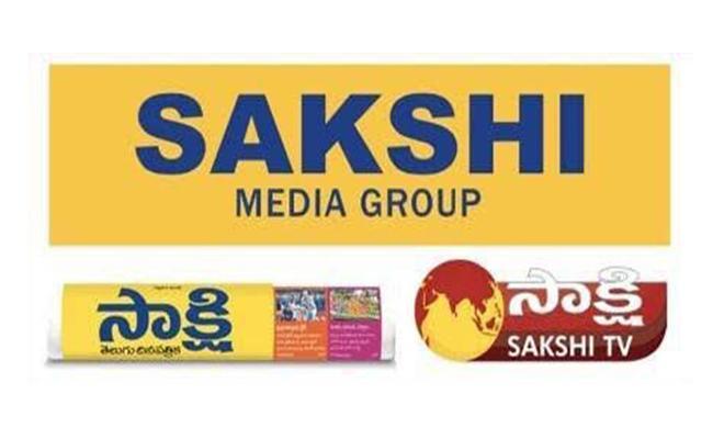 Huge Awards for the Representatives of the Sakshi Media Group