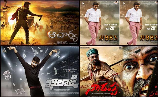 One More Time Chiranjeevi And Balakrishna Box Office War - Sakshi