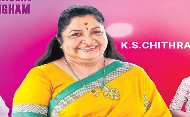 Sakshi Interview with Singer KS Chithra