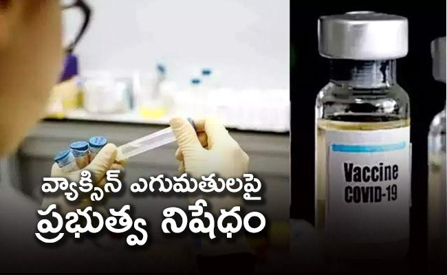 Serum must distribute vaccines in India first- no exports - Sakshi