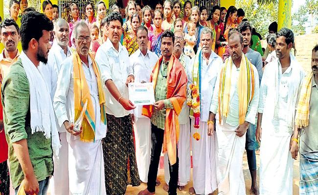Appreciation For Volunteer Services In Ananthapur - Sakshi