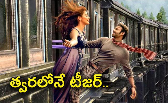Prabhas Radhe Shyam Director Promises To Fans Over Movie Teaser - Sakshi