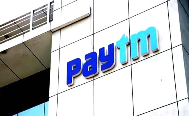 Paytm Offers Loans up to Rs 2 Lakh Within 2 Minutes - Sakshi