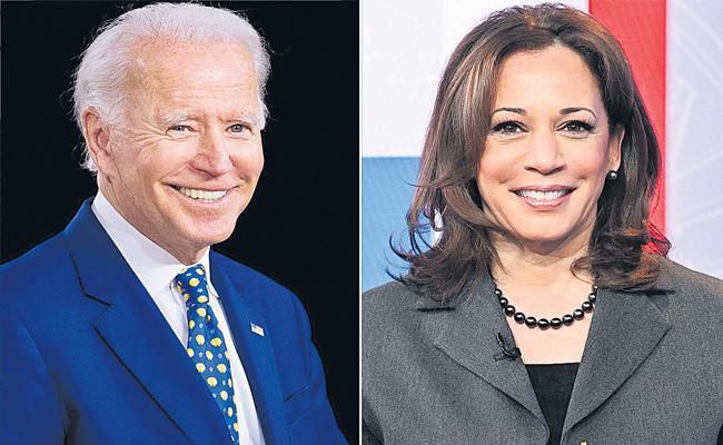 US Congress Meets to Certify Biden Electoral Victory - Sakshi