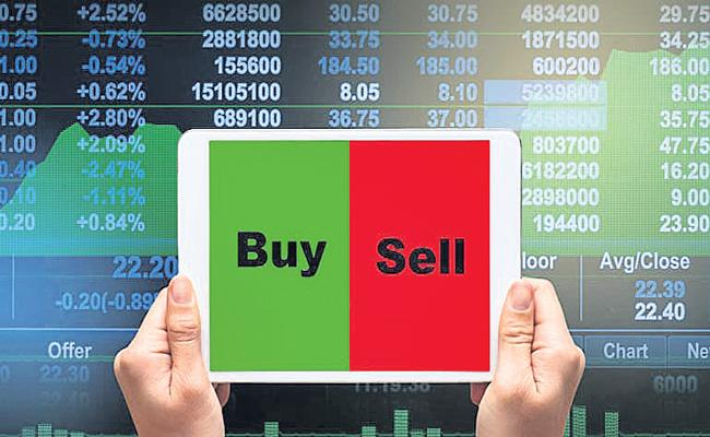 Sensex slips 81 pts ahead of FY21 advance GDP estimate - Sakshi